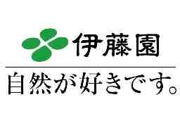 株式会社伊藤園 大阪中央支店
