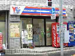 読売センター「阿佐ヶ谷」・「下井草」・「舎人」