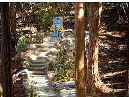 森の中のペット霊園 ペットのおはか