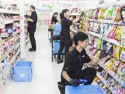 エイジス九州株式会社大分オフィス/TW91-0610-0102