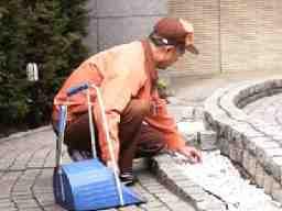 日本ハウズイング株式会社 町田支店