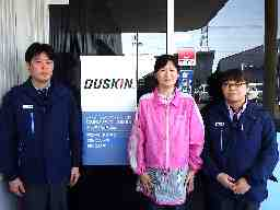 ダスキン 岐南支店