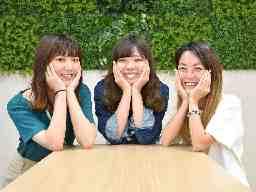 株 KDDIエボルバ 大阪コールセンター/FA051345