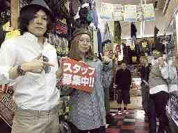 お宝市番館 姫路東店