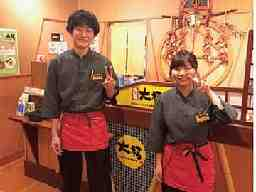 カルビ屋大福 高松北バイパス店