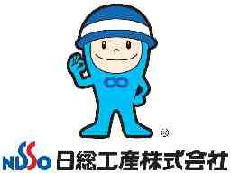 日総工産 株 千葉総合オフィス 広告No.3611-684