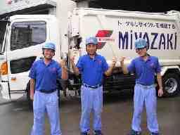 梅田商事株式会社 <西多摩>