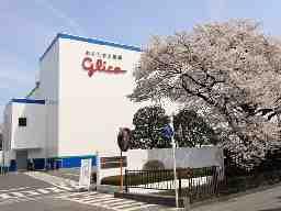 東京グリコ乳業 株式会社