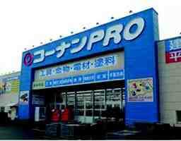 コーナンPRO京都九条西店 仮