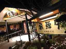 A 飛騨牛焼肉 武蔵 B 小次郎