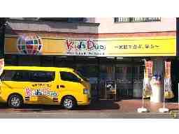 Kids Duo 東岩槻教室