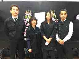 株 JAあいち豊田サービス フラワーセンター
