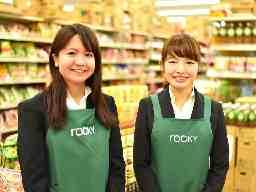 ロッキースーパーストア 水俣古賀店