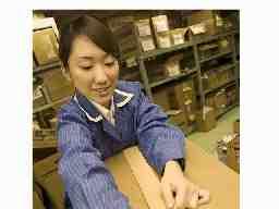 SOGO-PLANT 玉名営業所 T000951