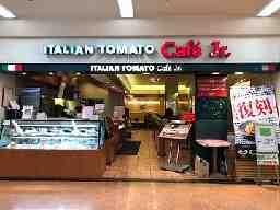 イタリアン・トマトカフェジュニア アピタ桑名店