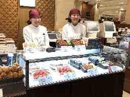 博多肉の壱丁田 日本橋三越店