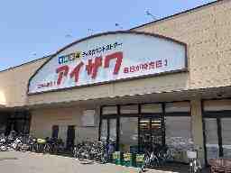 アイザワ A 太田店 B 館林店 C 佐野店