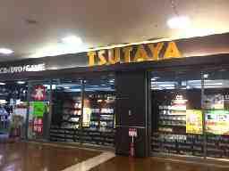 TSUTAYA 鳥栖店