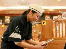 無添くら寿司 所沢店
