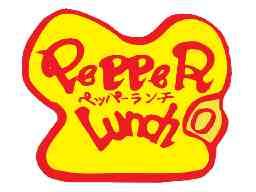 ペッパーランチ 松戸店