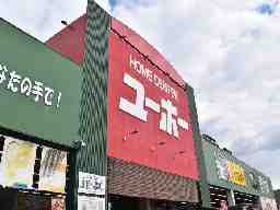 ユーホー倉敷中島店