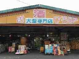 オーリック神埼店