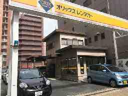 オリックスレンタカー 小倉駅小倉城口店