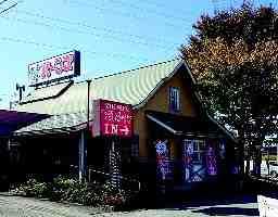 焼肉のバーンズ 黒瀬店