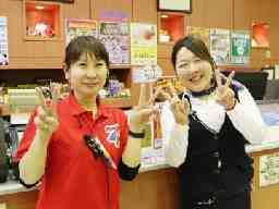 747 セブンフォーセブン 牛久店