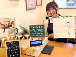 Smile5株式会社