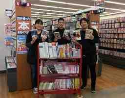 株式会社電陽社 BOOKOFF 福井やしろ店