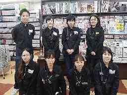 TSUTAYA 函南店
