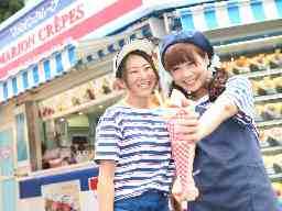 マリオンクレープ 東京サマーランド店