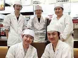 四代目横井製麺所 1 イオンモール大高店 2 大府店