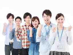 株式会社ベルシステム24 中国支店/005-61205