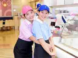 サーティワンアイスクリーム 3店舗合同募集