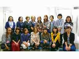 ソニアキューブ株式会社 熊本コールセンター