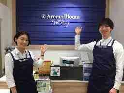 アロマブルーム 日本リビング株式会社