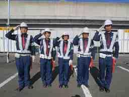 日本綜合警備株式会社 多摩営業所