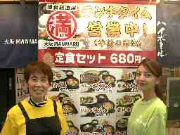 =MANMARU= 大阪屋台居酒屋 満マル 三原店
