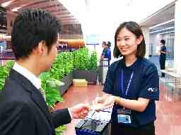 羽田空港グランドサービス株式会社