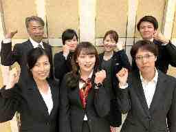 アルファクラブ株式会社 栃木第2営業所