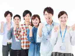 ソニアキューブ株式会社 銀座コールセンター
