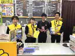 株式会社兵庫イエローハット 灘店