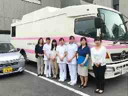公益財団法人東京都予防医学協会 地域保健部