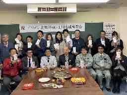 アスワン北海道株式会社