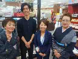 BANKANわものや 和歌山2店舗合同