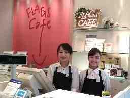 フラッグスカフェ 京都伊勢丹店