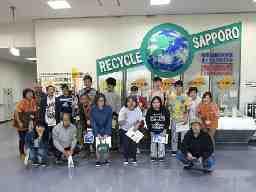 一般社団法人 札幌福祉就労支援センター