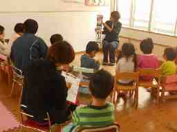 社会福祉法人巴会児童発達支援センター わかば園
